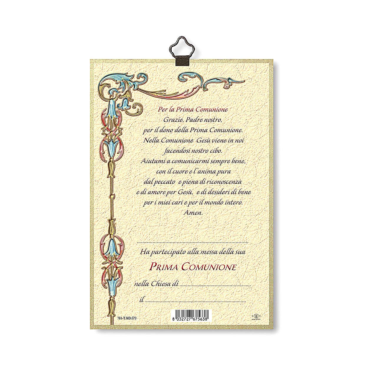 Impreso sobre madera Jesús Niña Oración Agradecimiento diploma Comunión ITA 3