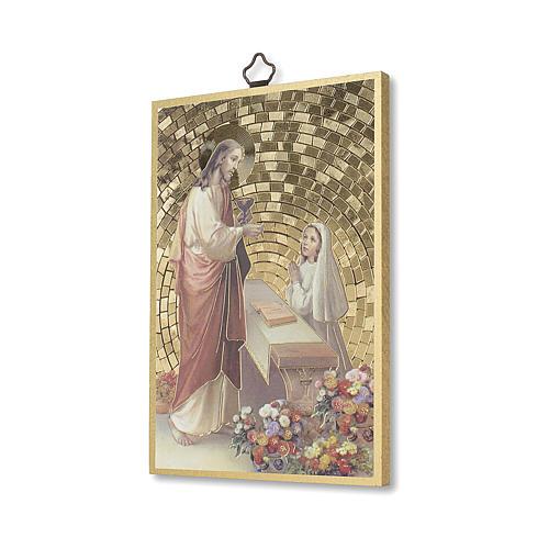 Impreso sobre madera Jesús Niña Oración Agradecimiento diploma Comunión ITA 2