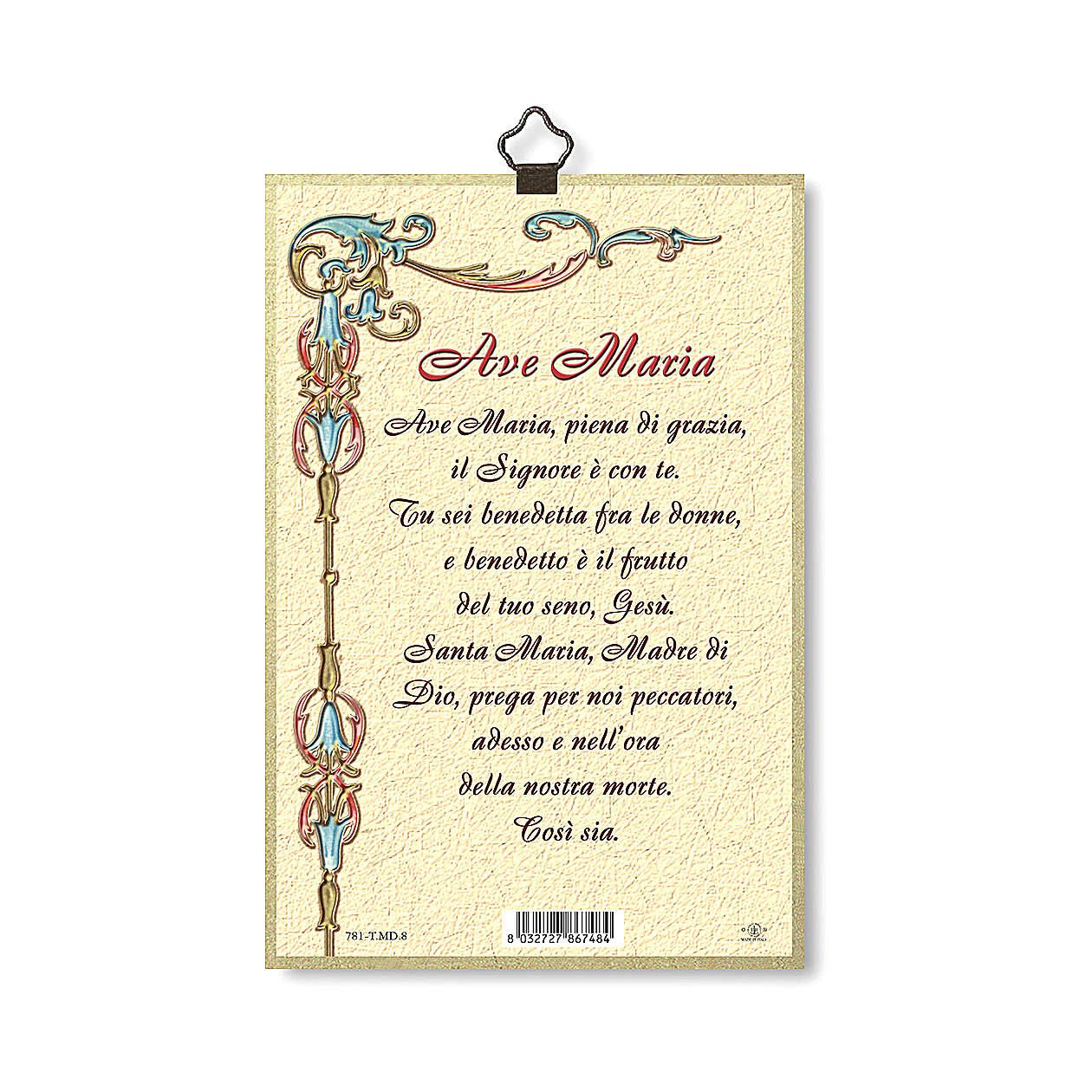 Stampa su legno Madonna del Ferruzzi Ave Maria ITA 3