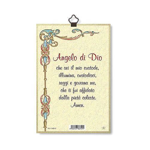 Stampa su legno Angelo Custode con Lanterna Angelo di Dio ITA 3