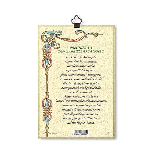 Impreso sobre madera San Gabriel Arcángel Oración ITA 3