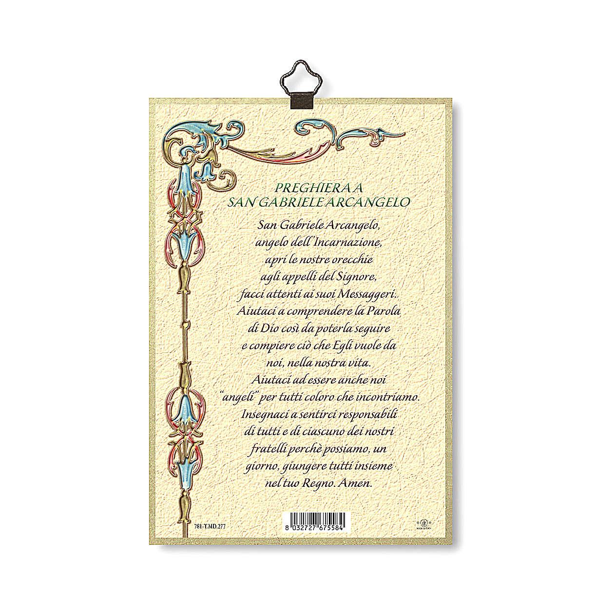 Impression sur bois St Gabriel Archange Prière ITA 3