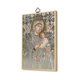 Stampa su legno Icona Madonna del Perpetuo Soccorso s2