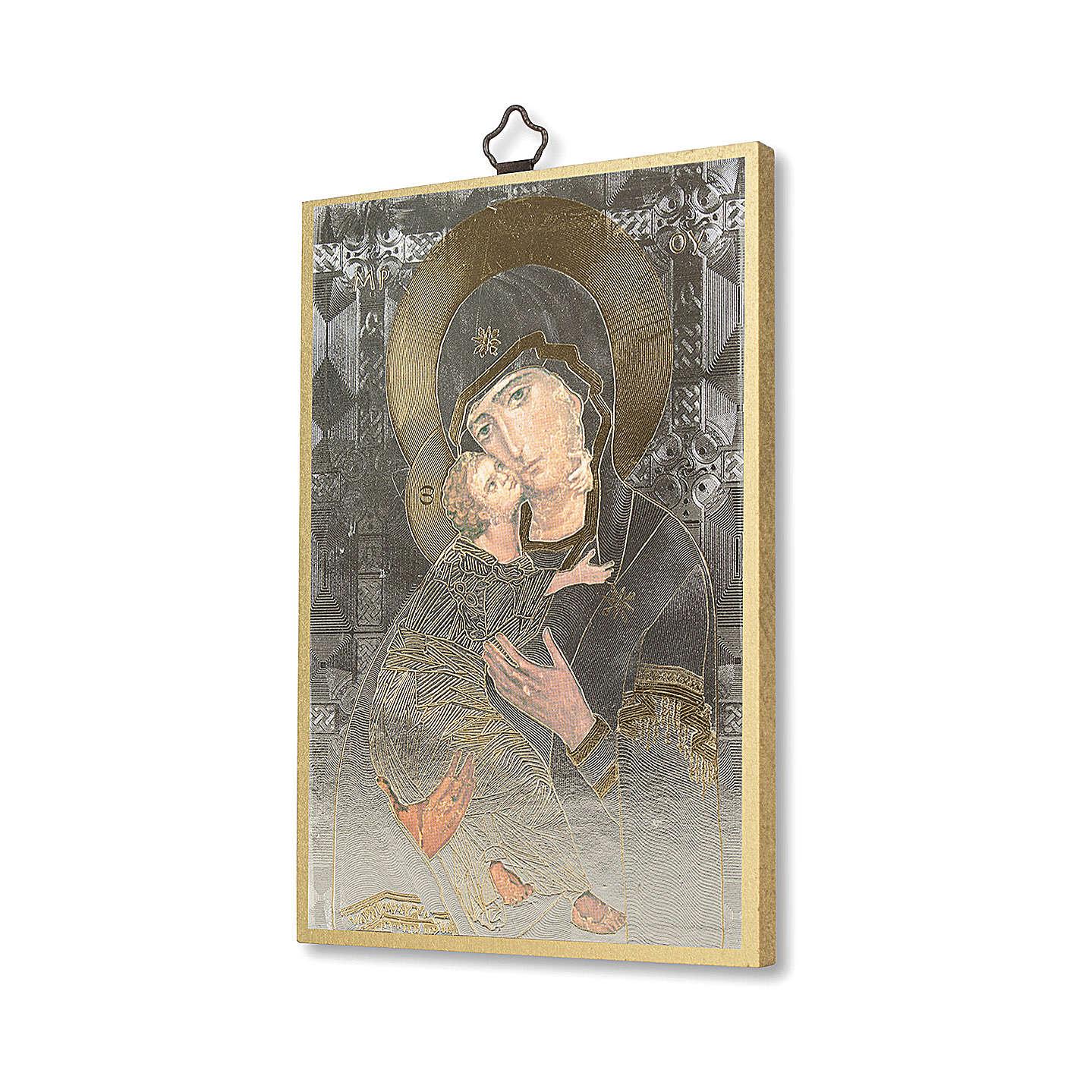Stampa su legno Icona Madonna della Tenerezza 3