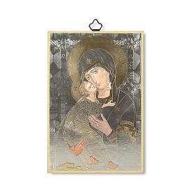 Stampa su legno Icona Madonna della Tenerezza s1