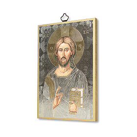 Bedruckte Holzplatte Ikone Jesus Pantokrator s2