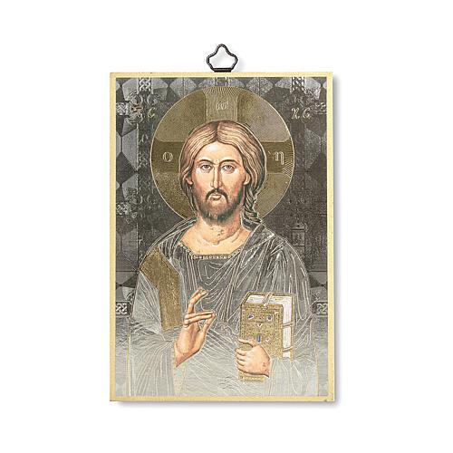 Bedruckte Holzplatte Ikone Jesus Pantokrator 1