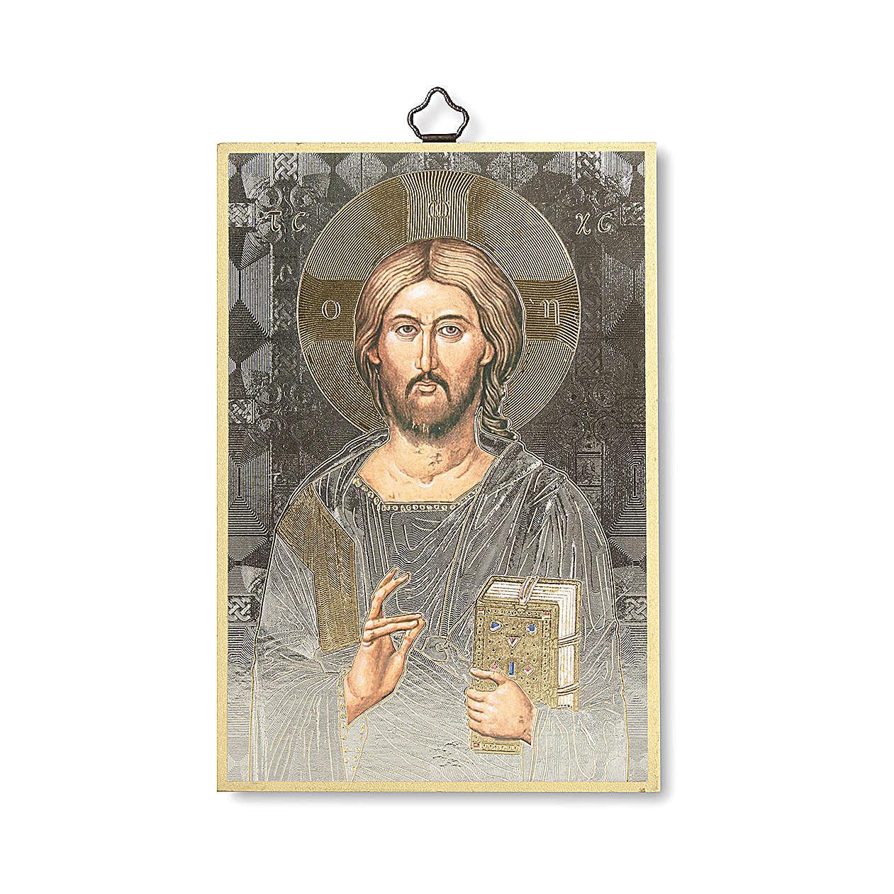 Christ Pantocrator woodcut 3
