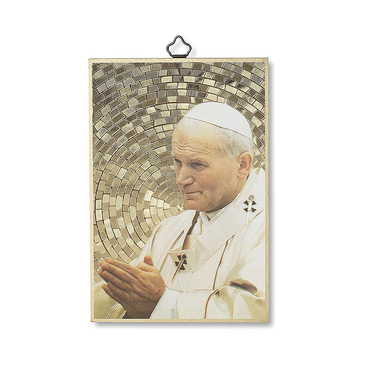 Stampa su legno San Giovanni Paolo II 3