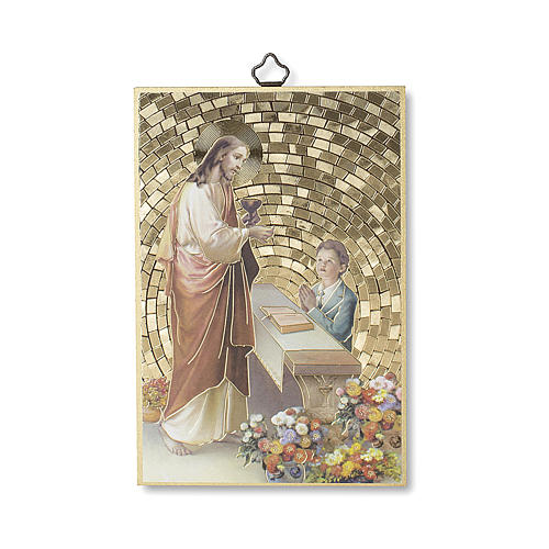 Jesus giving the communion to a little boy woodcut 1