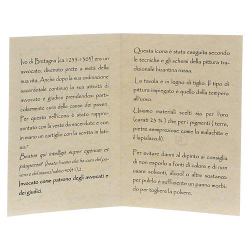 Icona dipinta a mano S. Ivo di Bretagna - Monastero di Montesole  5