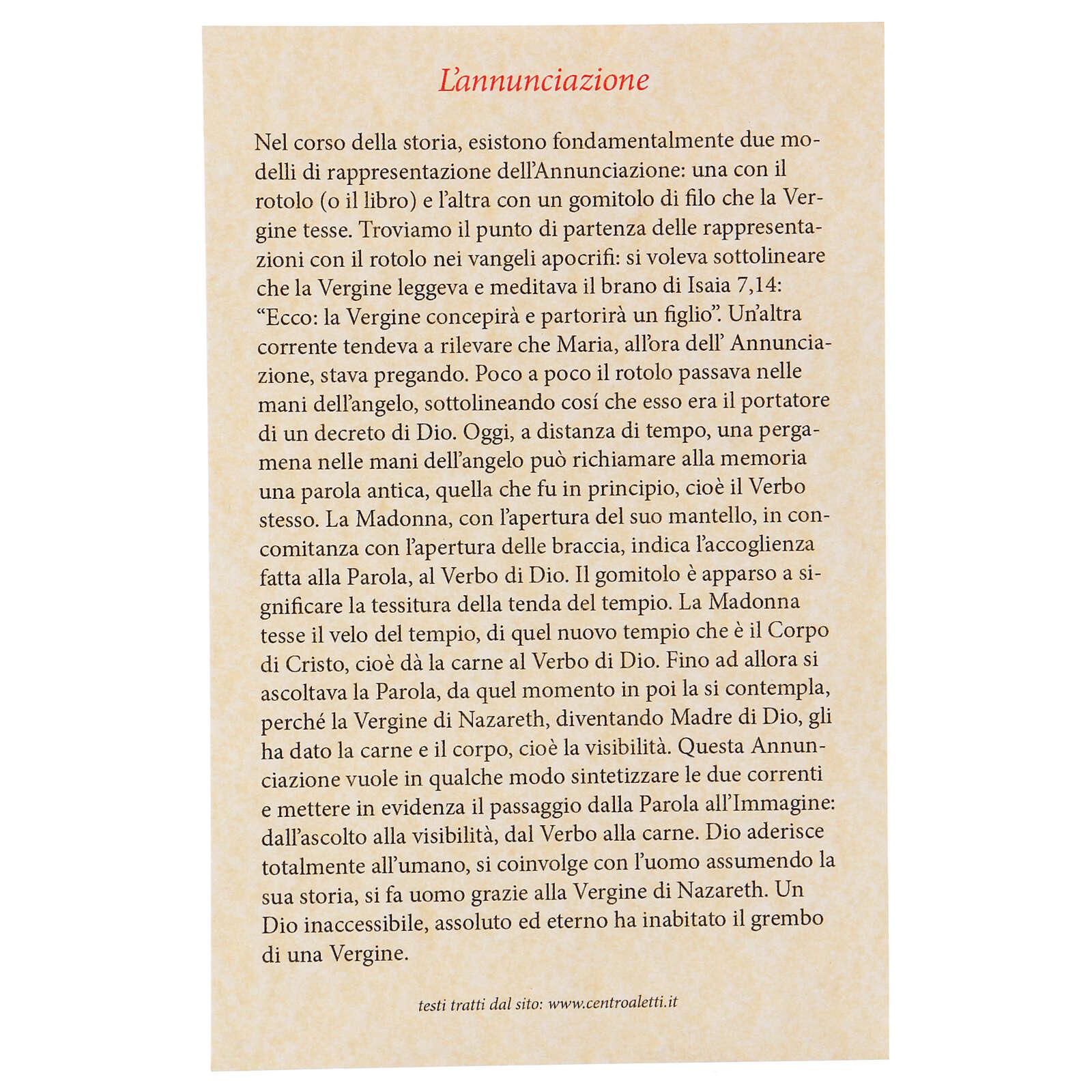 Bedruckte Tafel Verkündung des Herren nach Rupnik, 10x15 cm 3