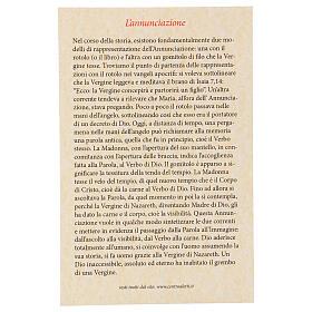 Bedruckte Tafel Verkündung des Herren nach Rupnik, 10x15 cm s3