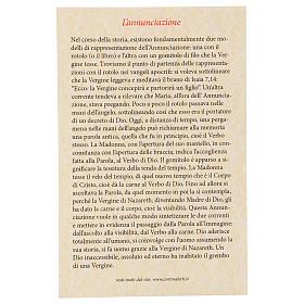 Tavola stampa Rupnik Annunciazione 10x15 cm s3