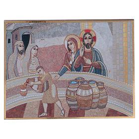 Tableaux, gravures, manuscrit enluminé: Planche impression Rupnik Noces de Cana 10x15 cm