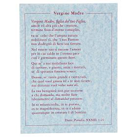 Tavola stampa Rupnik Volto di Maria 10x15 cm s3