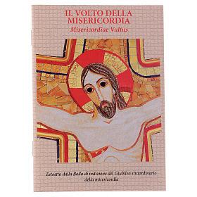 Quadretto Rupnik Pentecoste 10x15 cm s3