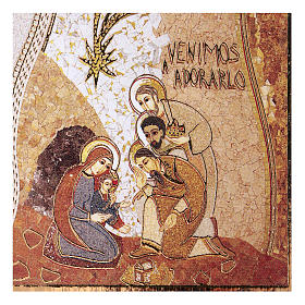 Adoration of the Three Wise Men print by Rupnik 5X5 cm s2
