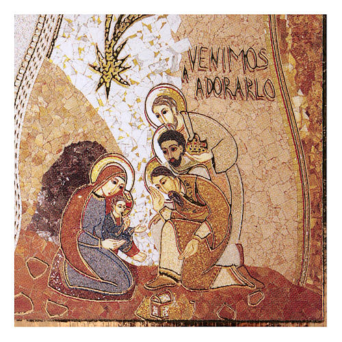 Adoration of the Three Wise Men print by Rupnik 5X5 cm 2
