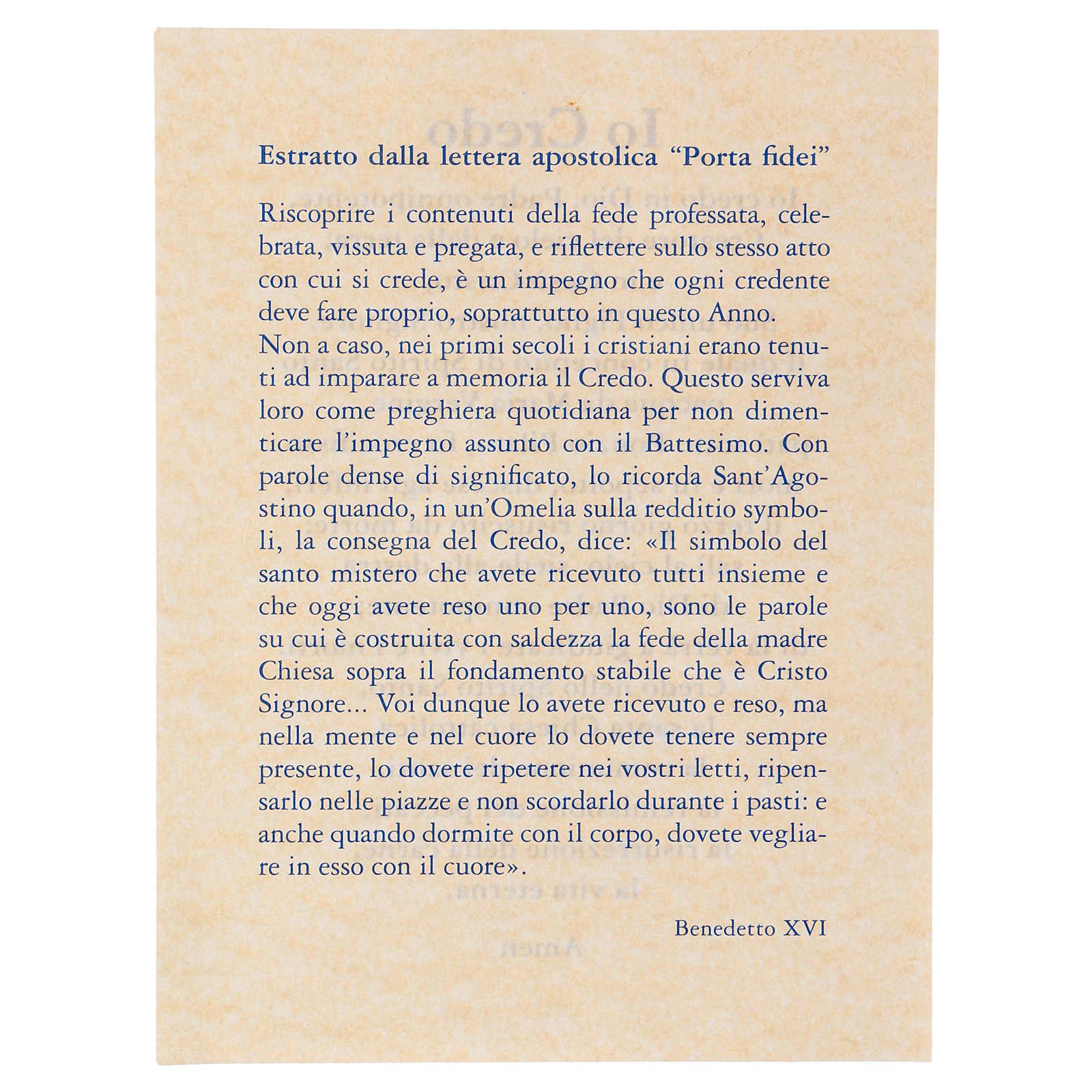 Quadretto Pantocratore Rupnik 10x15 cm 3