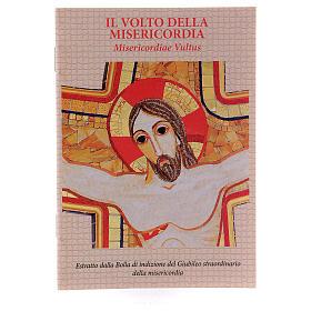 Croce della Misericordia da tavolo e muro 15x25 cm s3