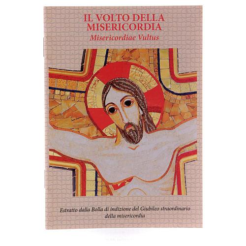 Croce della Misericordia da tavolo e muro 15x25 cm 3