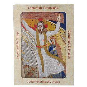 Quadro stampa La Crocefissione di Padre Rupnik cm 20x30 s5