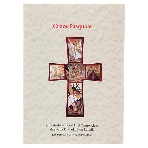Quadro stampa La Crocefissione di Padre Rupnik cm 20x30 3