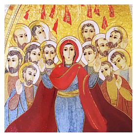 Quadro stampa La Pentecoste di Padre Rupnik 20x30 cm s2