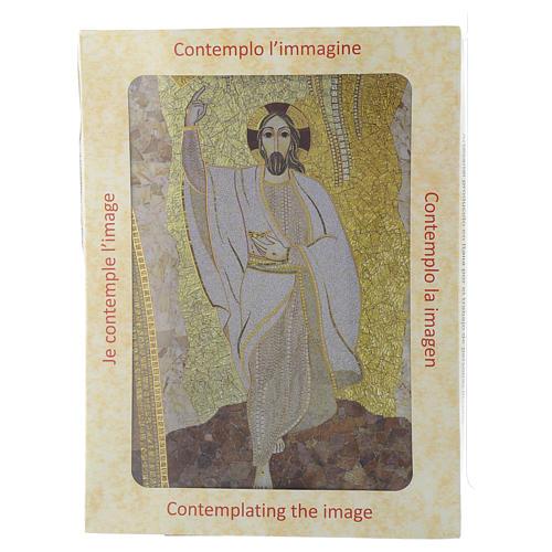 Tavola stampa Cristo di Rupnik 20x30 4