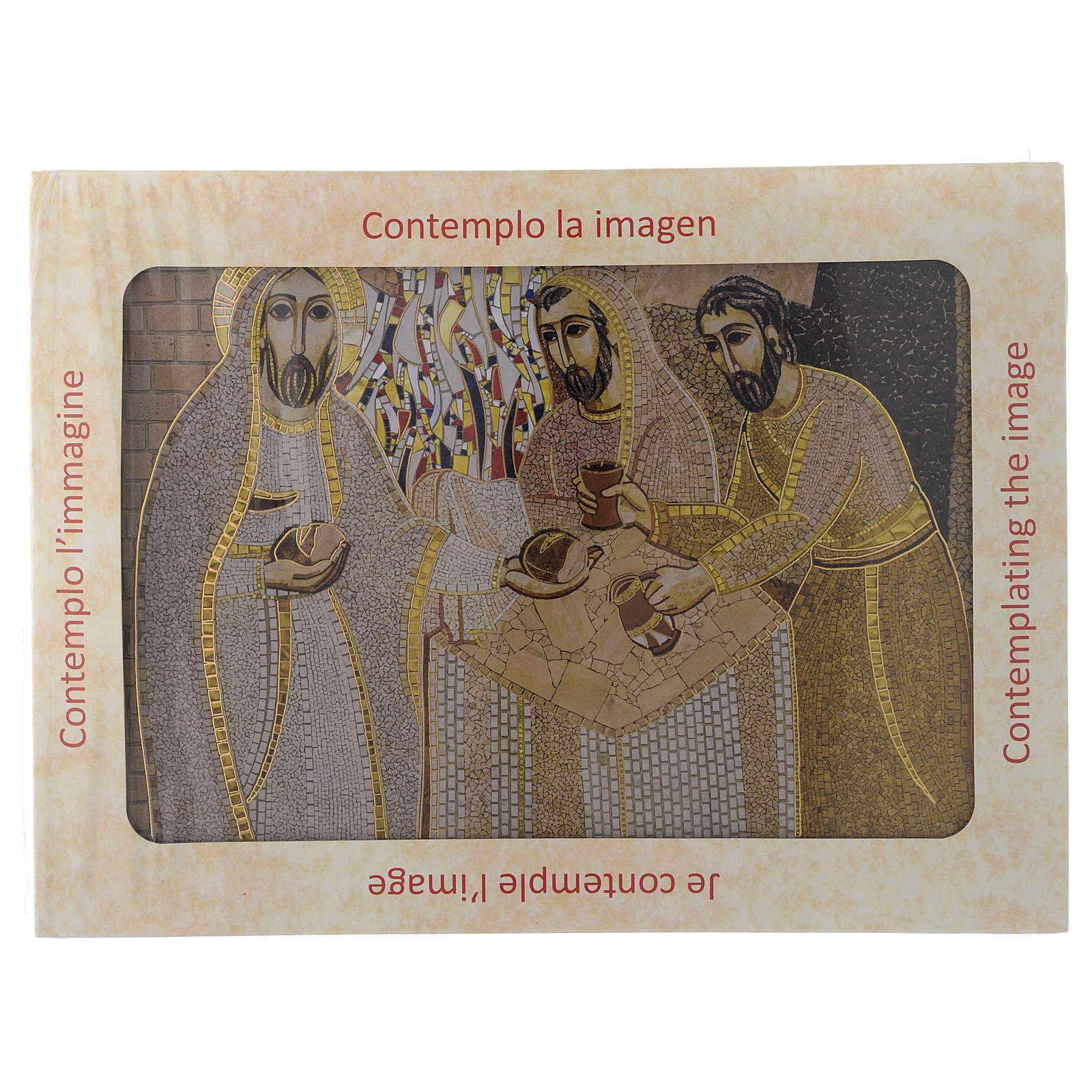 Tavola legno stampa Emmaus Rupnik cm 20x30 3