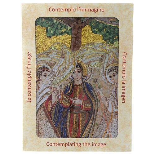 Bedruckte Tafel Heilige Dreifaltigkeit nach Pater Rupnik, 20x30 cm 5