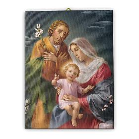 Quadro su tela pittorica Sacra Famiglia 40x30 cm s1