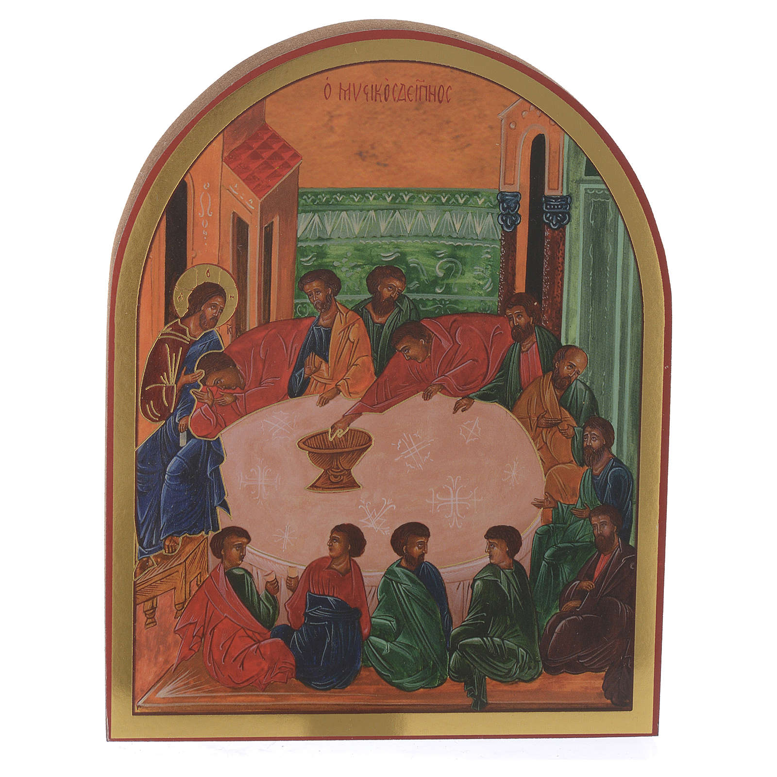 Icona Ultima Cena arco stampa oro 10x15 cm 3