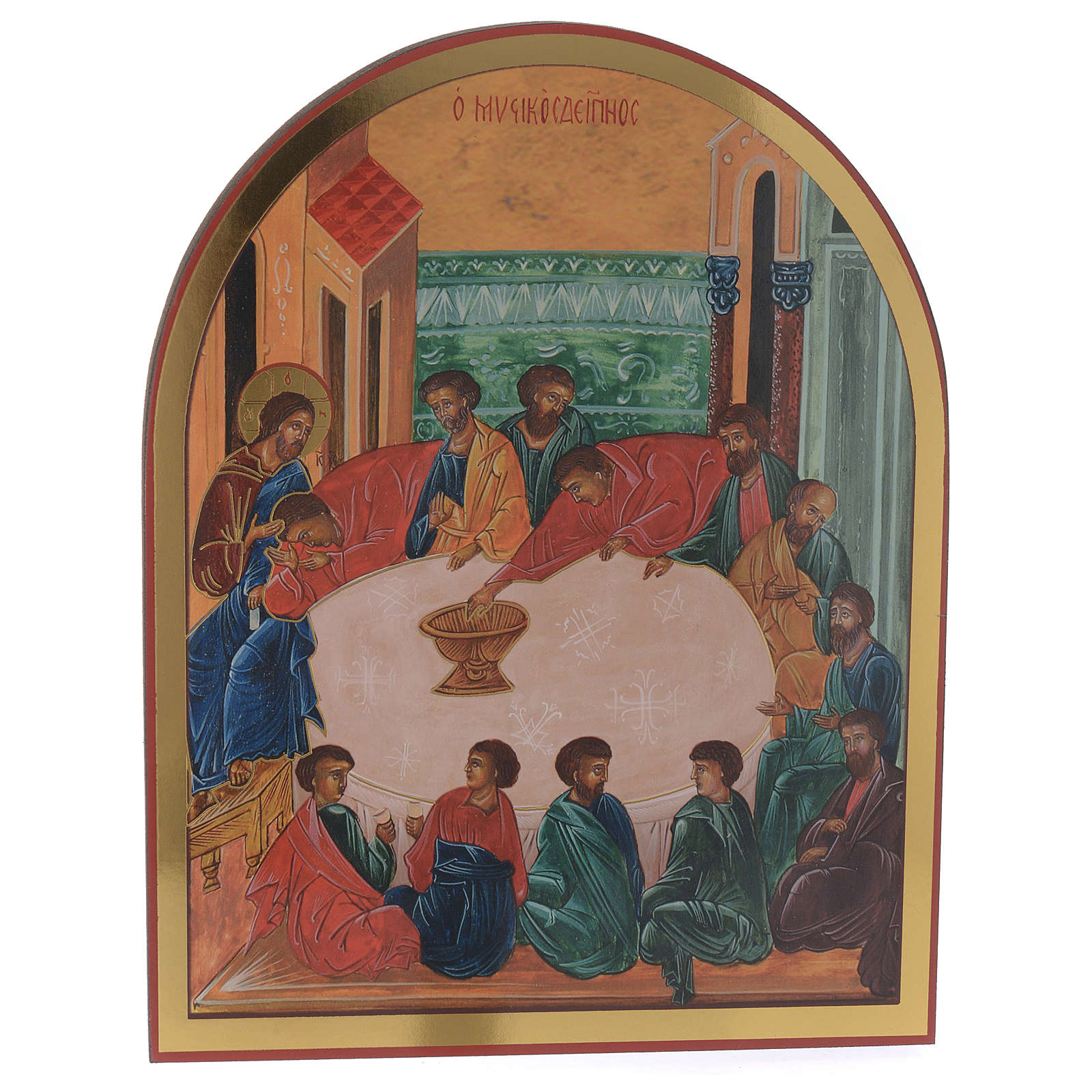 The Last Supper arched icon 20x25 cm 3
