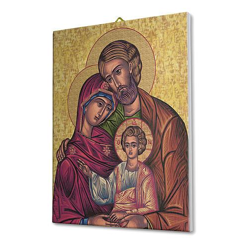 Quadro su tela pittorica Icona della Sacra Famiglia 40x30 cm 2