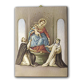 Quadri, stampe, codici miniati: Quadro su tela pittorica Madonna del Rosario di Pompei 25x20 cm