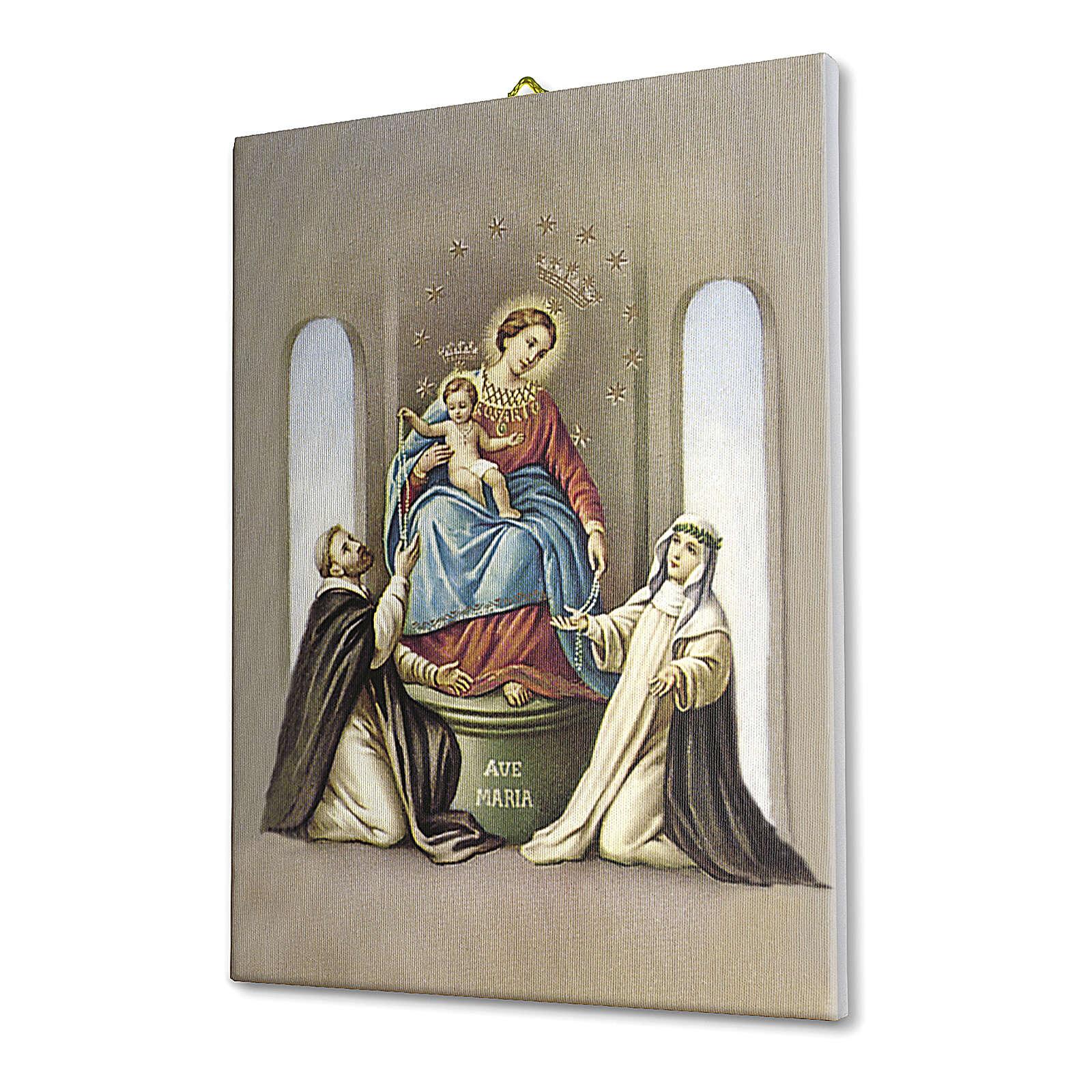 Quadro na tela Nossa Senhora do Santo Rosário de Pompéia 25x20 cm 3