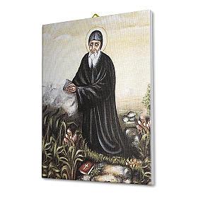 Quadro su tela pittorica San Charbel 40x30 cm s2