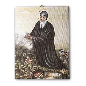 Quadro su tela pittorica San Charbel 70x50 cm s1