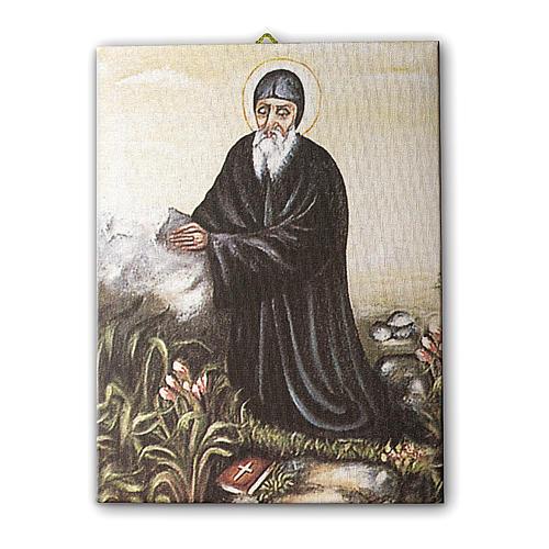 Quadro su tela pittorica San Charbel 70x50 cm 1