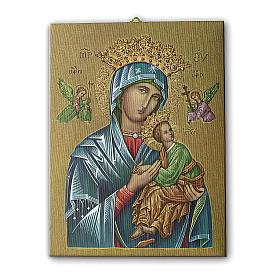 Quadro su tela pittorica Madonna del Perpetuo Soccorso 40x30 cm s1