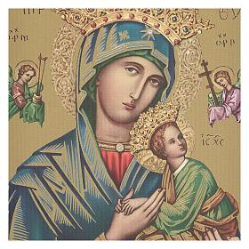 Cadre sur toile icône Notre-Dame du Perpétuel Secours 70x50 cm