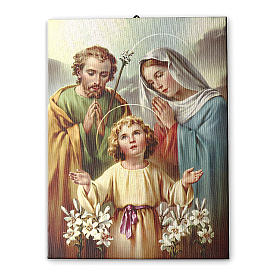 Quadro su tela pittorica Sacra Famiglia 25x20 cm s2