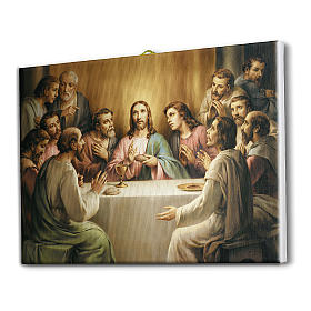 Last Supper printed on canvas 40x30 cm s2
