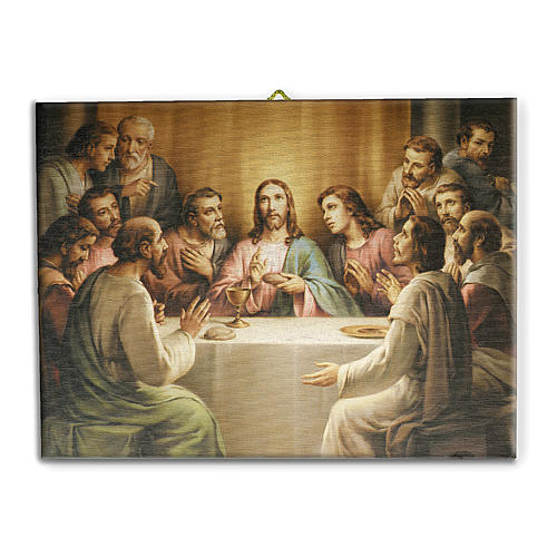 Last Supper printed on canvas 40x30 cm 1