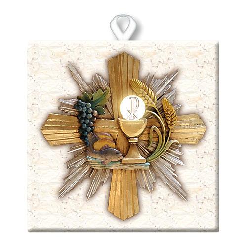Piastrella ceramica stampata immagine Simboli Eucaristici 10x10 cm 1