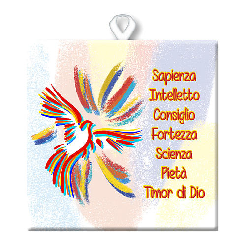 Baldosa cerámica impresa Espíritu Santo y Dones 10x10 cm 1