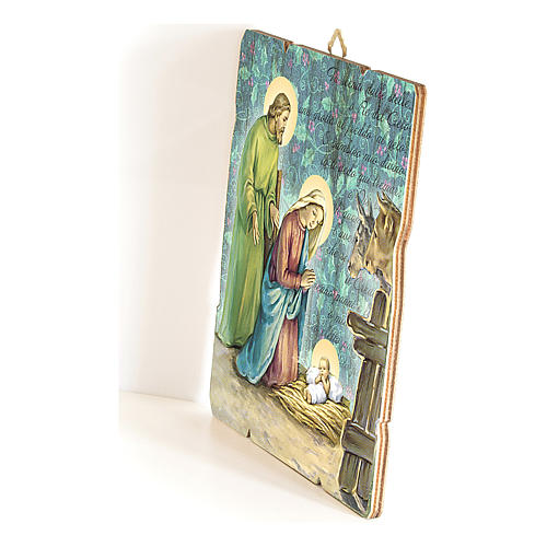 Cuadro de Madera Perfilada gancho en la parte posterior imagen Natividad 2