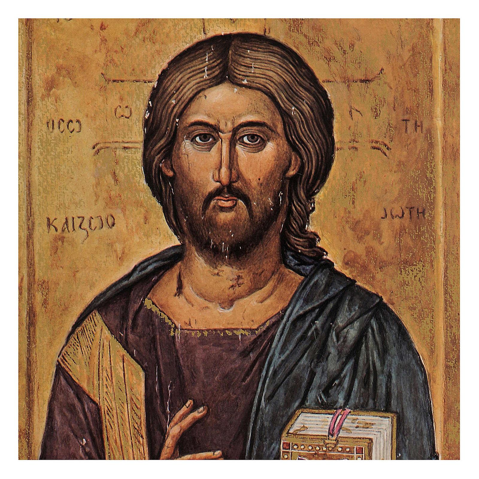 Quadro stampa Cristo Pantocratore 30x25 cm 3